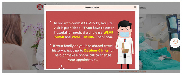 The pop-up window before internet registration to remind triage with travel history or respiratory symptoms.