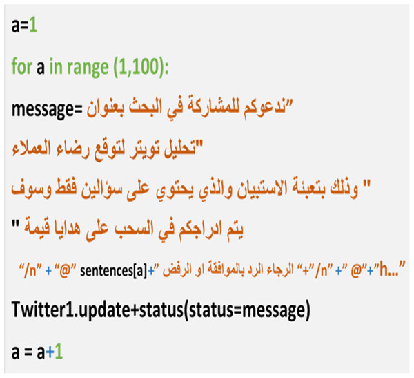 Snapshot from the Python code for tweets generator.